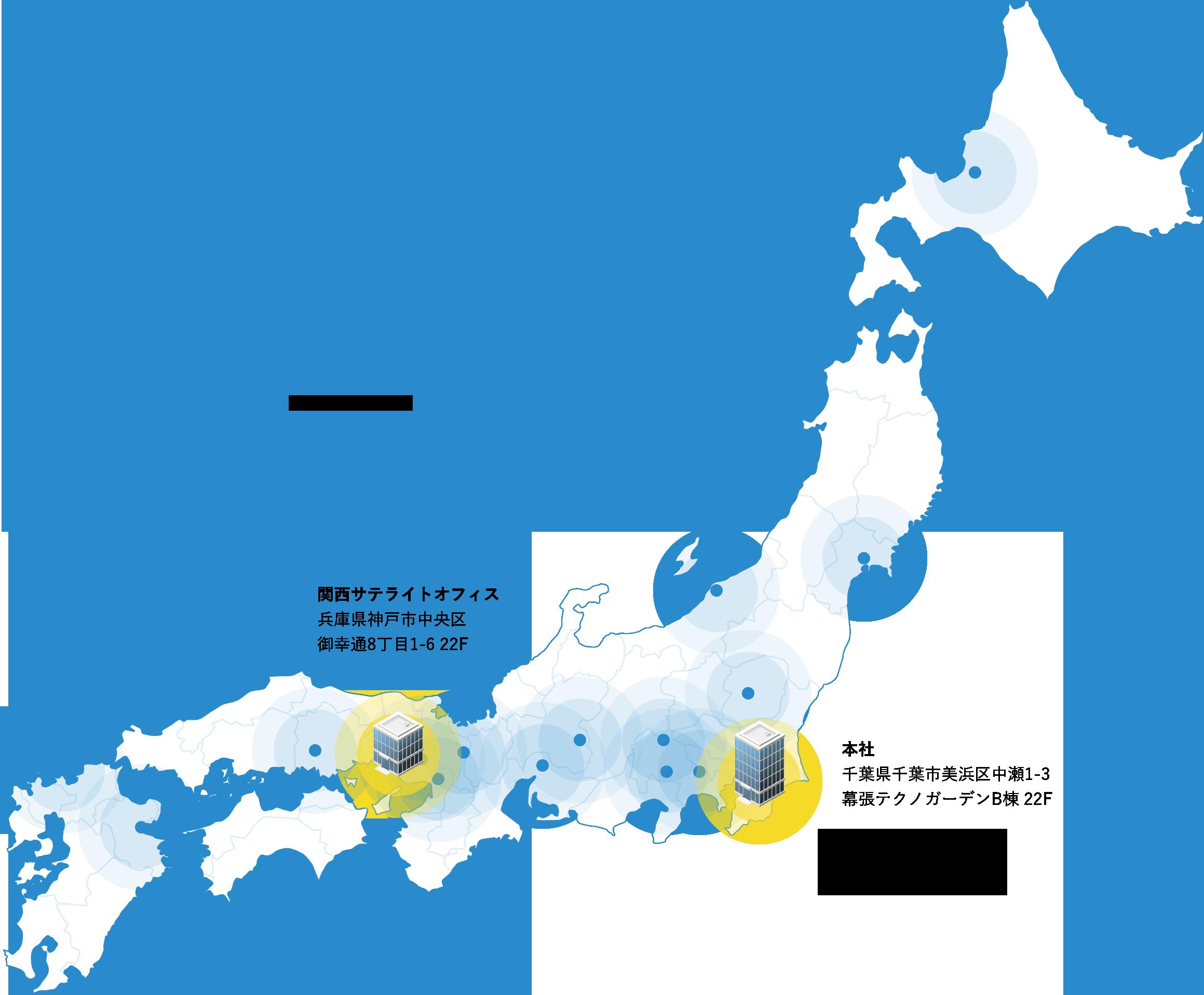 サービス拠点マップ