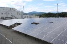 福島郡山工場のソーラーパネル