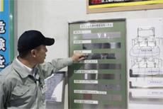 NAS鎌倉工場1階入口に展示されているステンレス