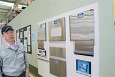 NAS鎌倉工場3階のステンレス材のパーツ展示
