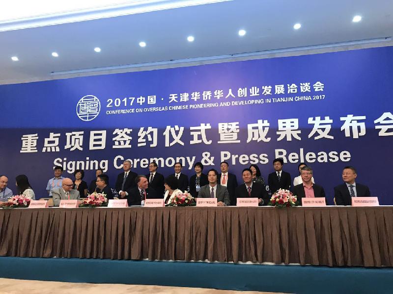 日津科技社と業務提携契約を締結した際の会場の様子